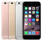 Смартфон Apple iPhone 6s Plus 64GB (MKU92RU/A)