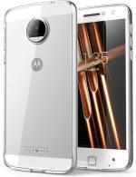 """Флагман Motorola Moto Z 32Gb (XT1650-03, 5,5"""", 4GB RAM, 13MP, 2600mAh, 40 часов автономии)"""