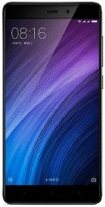 "Бюджетный смартфон Xiaomi Redmi 4 (5.0"", 2GB+16Gb, 13MP, LTE, 3G, GPS, 4100 mAh)"
