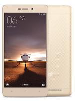 """Китайский смартфон Xiaomi Redmi 3 (5"""", IPS, 2хSIM, microSD128, GPS)"""