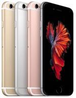 "Смартфон APPLE iPhone 6S Plus (5.5"", А9,128Gb, GPS, 2камеры, корпус - алюминий-цинк)"