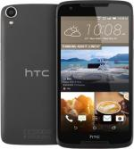 Смартфон HTC Desire 828 Dark