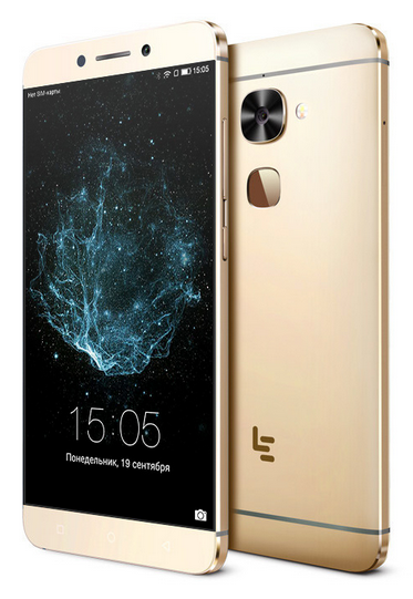 LEECO LE 2 32GB ROSE GOLD